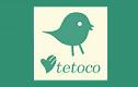 生徒管理アプリ お教室マネージャー「テトコ」
